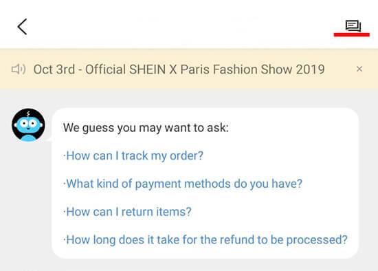 Как удалить мою учетную запись Shein