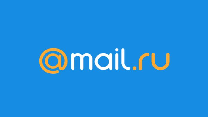 Delete Mail Ru Account